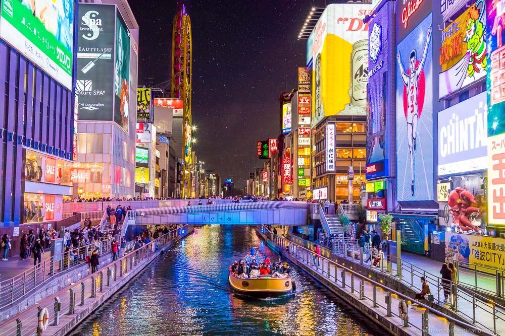 Muslim Tour Jepang 2020