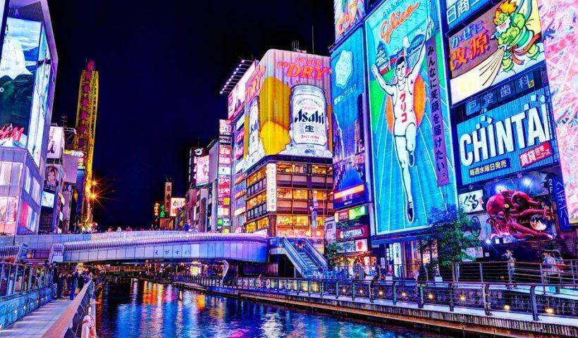 Wisata Jepang Murah 2020