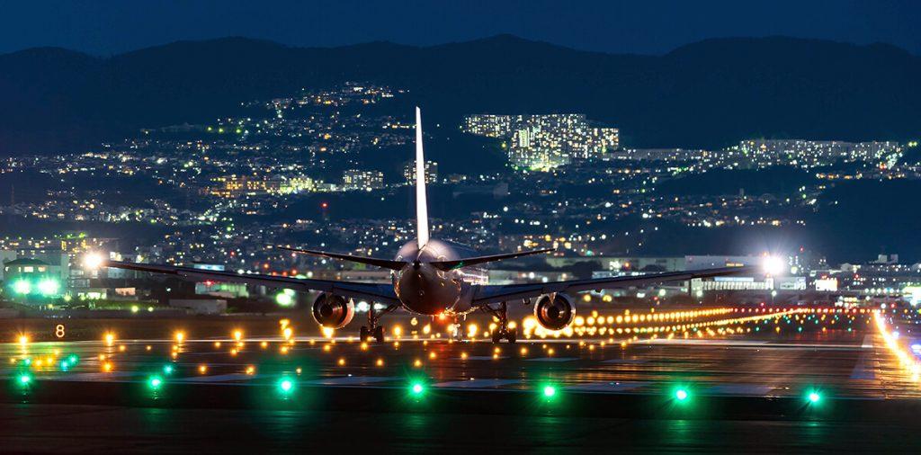 Kansai International Airport - Paket Tour Jepang April 2021
