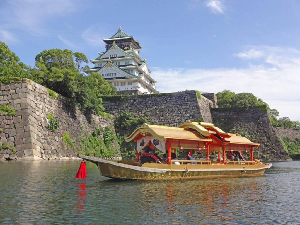 Osaka-Jo Boat