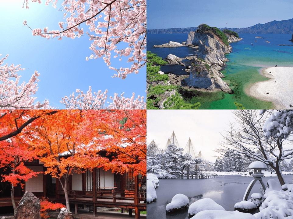 Pilihan Paket Tour Jepang Murah Travel Ke Jepang 2020 2021