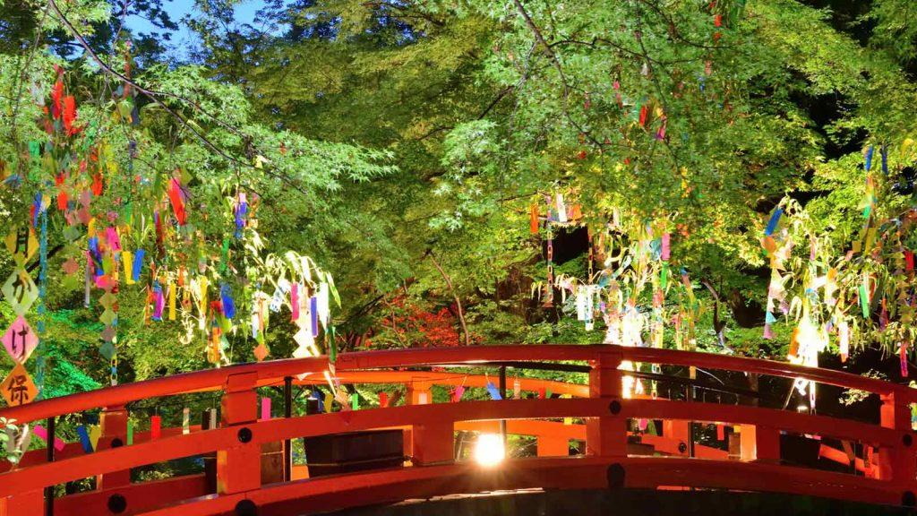 Paket Tour Jepang September 2020