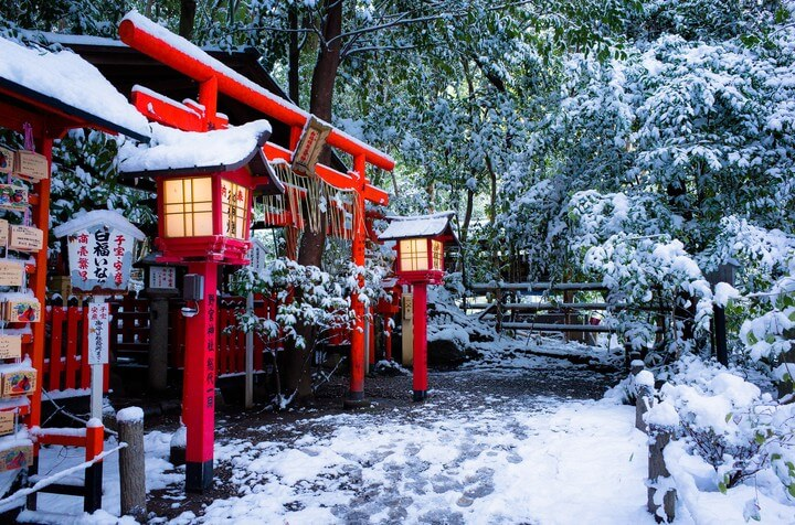 Tour Jepang Febuari 2021
