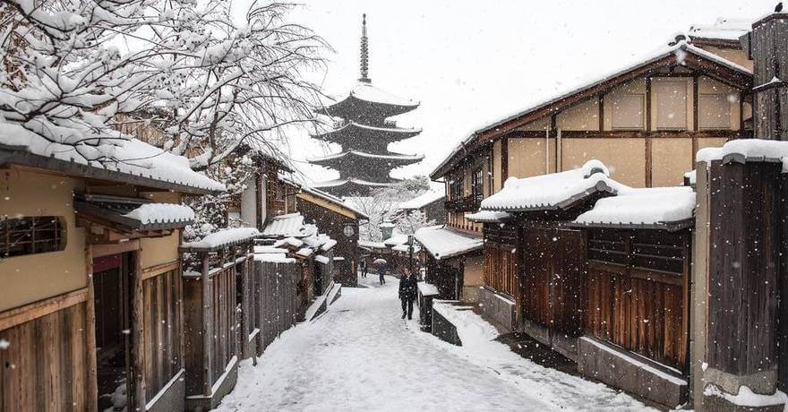 Jalan Jalan ke Jepang Februari 2021